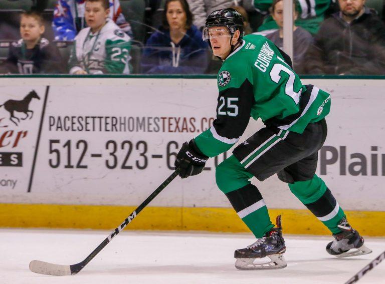 NHL play-offs: Gurianov laat Stars stralen van geluk